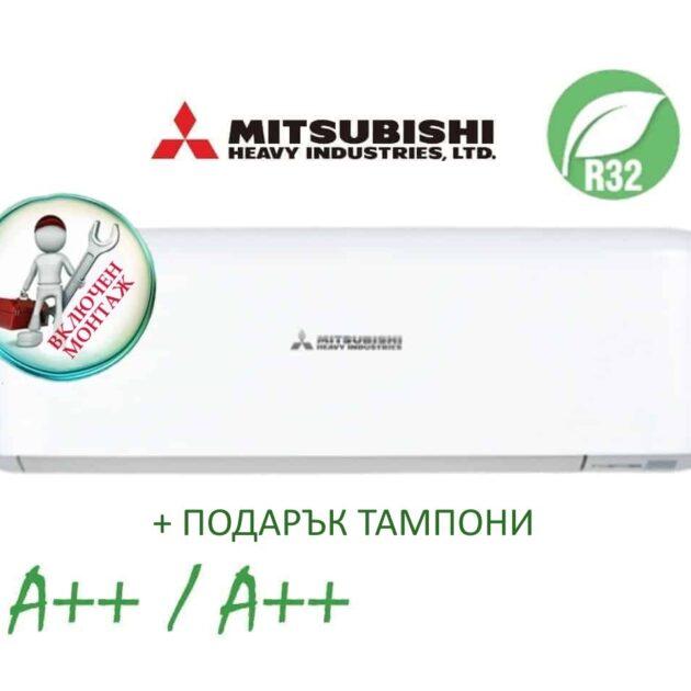 Klimatik-mitsubishi-SRK-SRC-35-50-ZS-W
