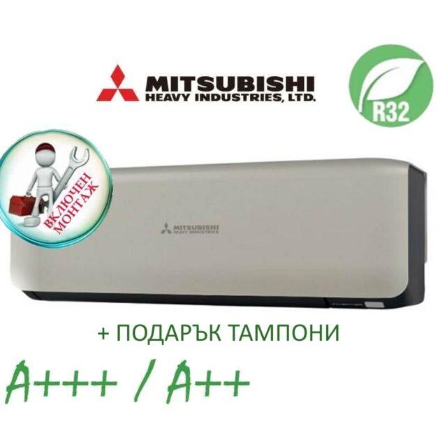 Klimatik-mitsubishi-SRK20-35ZS-WT