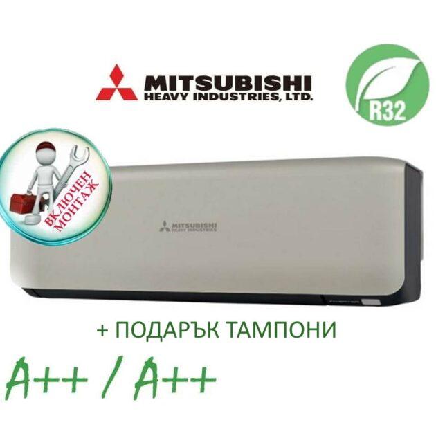 Klimatik-mitsubishi-SRK35-50ZS-WT