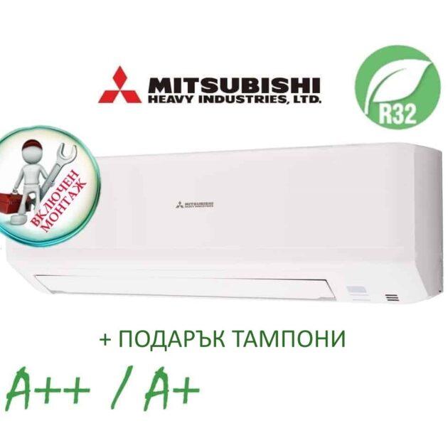 Mitsubishi-klimatik-SRK-SRC-20-45-ZSP-W
