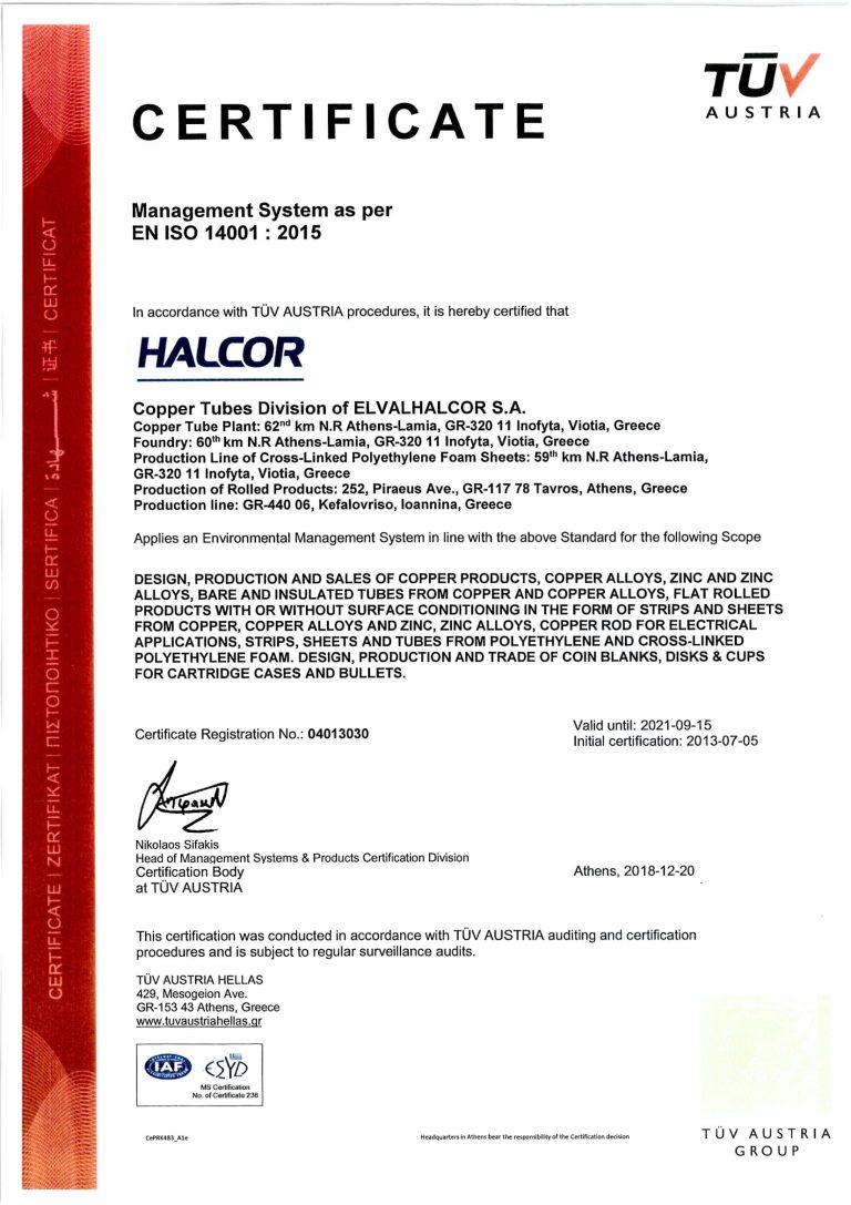 Сертификат за тръби