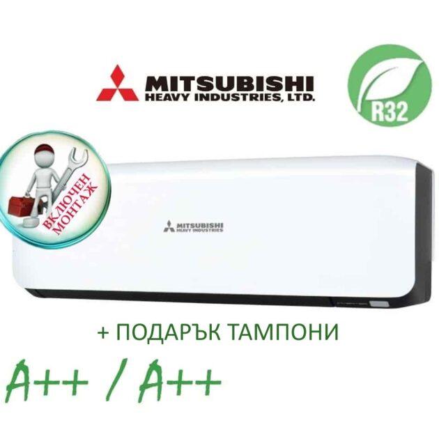 klimatik-Mitsubishi-SRK-35-50ZS-WB