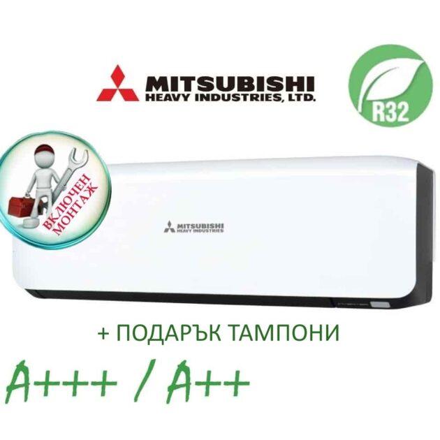 klimatik-Mitsubishi-SRK20-25ZS-WB