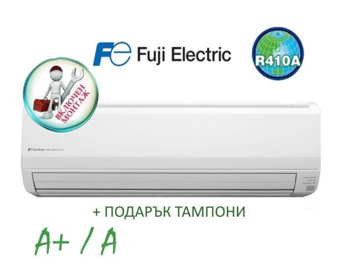 klimatik-RSG-30LFCA