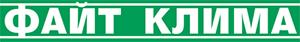 klimatik-logo