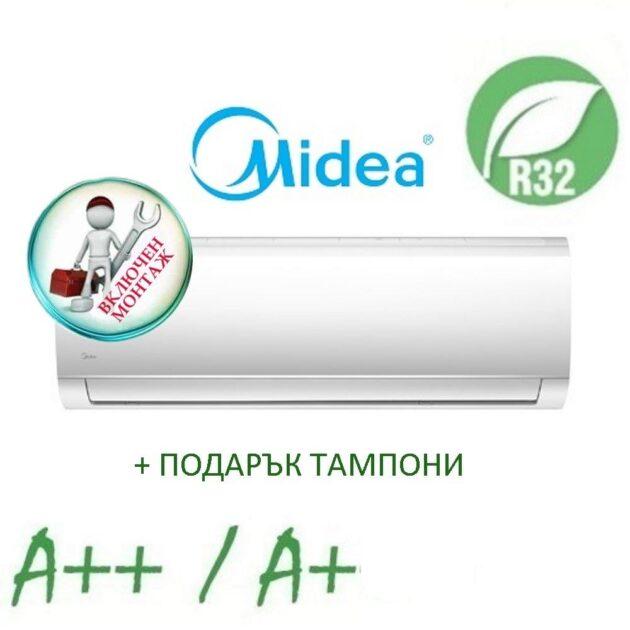 midea-MA-24-NXDO-I