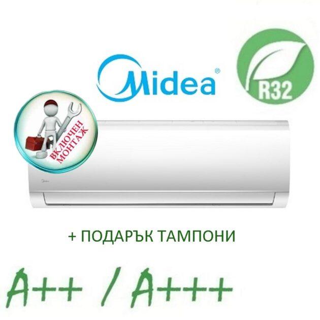 midea-MA-24-NXDO-I-1
