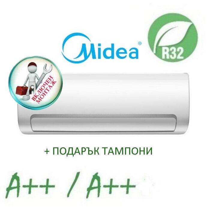 midea-mb-n8d6-i-1