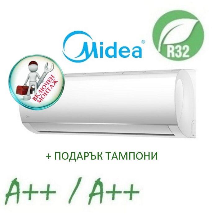 midea-mb-n8d6-i-2