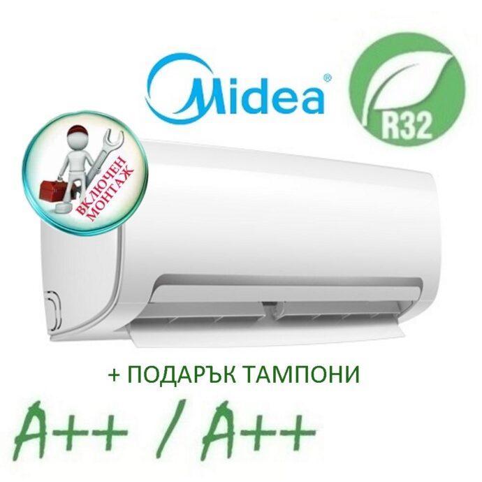 midea-mb-n8d6-i-3