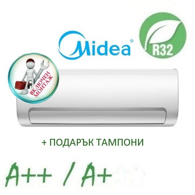 midea-n8d6-i-1